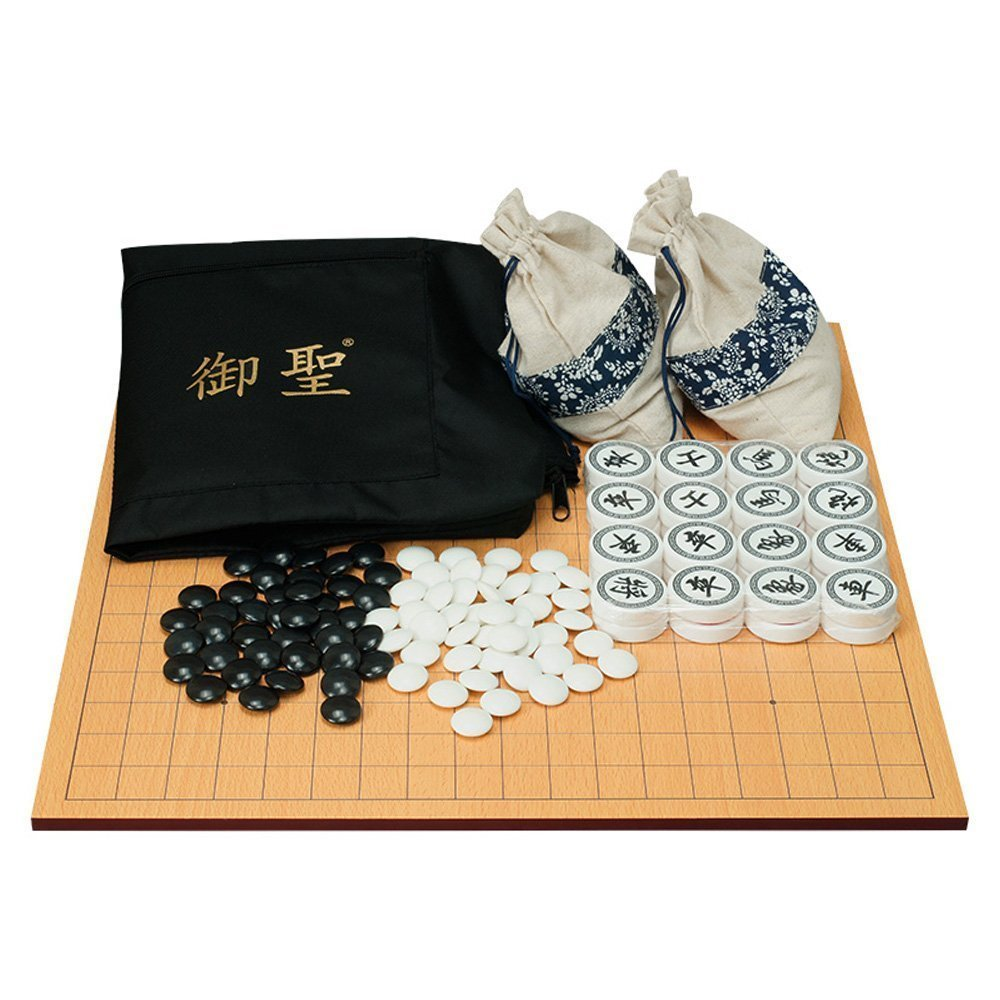 2 In 1 Portable Go Game, Chinese Chess Reversible Board, with Double Convex Stones Go Game Set WXT0001 by Smiling Juju