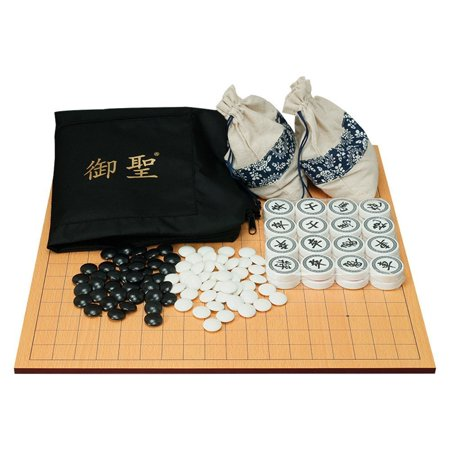 2 In 1 Portable Go Game, Chinese Chess Reversible Board, with Double Convex Stones Go Game Set - 2in 1 Plug In Game