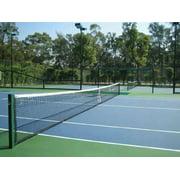 """INTSUPERMAI 42ft (12.8m*108cm) Tennis Net Tennis & Racquet Sports Drop Tennis Net 0.13"""" Mesh Nylon Sports Training Nets Outdoor"""