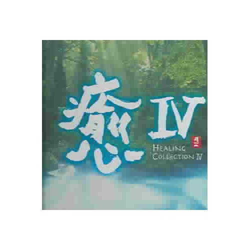 Personnel: Shao Rong (pipa); Jia Peng Fang (erhu); Missa Johnouchi (piano, keyboards); Masaji Watanabe, Rikiya Yamashita (piano); Jiang Xiao-Qing.
