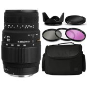 Sigma 70-300mm f/4-5.6 DG Autofocus Lens for Nikon 5A9306 with Deluxe Accessories Bundle Package includes 3 Filters (UV-CPL-FLD) + Flower Tulip Hood + Extra Lens Cap Cover + Large Padded Case