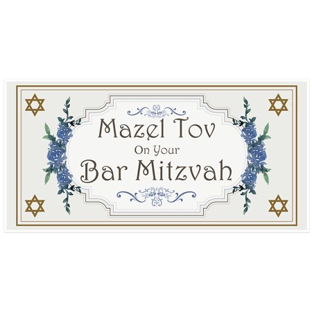 Bar Mitzvah Decor (Floral Bar Mitzvah Celebration)