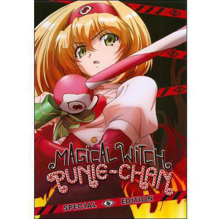 - Magical Witch Punie-Chan (Blu-ray)