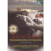 The Knowedge Of Healing by FIRST RUN FEATURES HOME VIDEO
