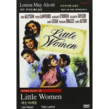Little Women (DVD)](Top Womens Movies)