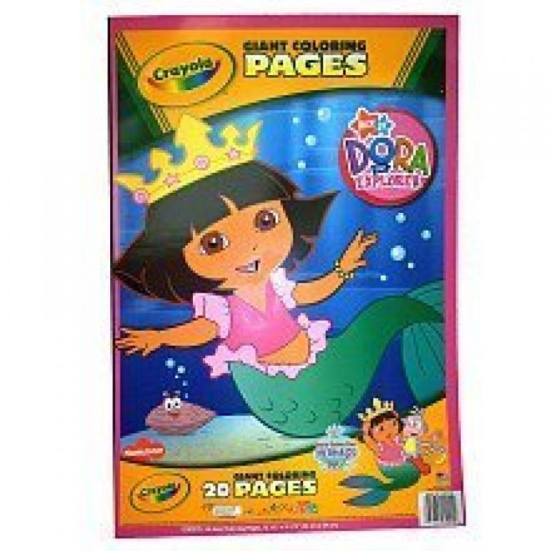 Crayola Giant Coloring Pages Dora the Explorer by HALLMARK CARDS INCORPORATED