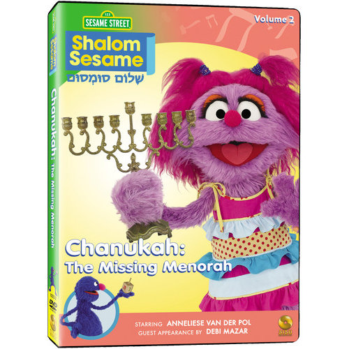 Shalom Sesame, Vol. 2: Chanukah - The Missing Menorah (Full Frame)