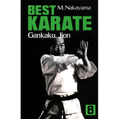 Best Karate, Vol.8 : Gankaku, Jion