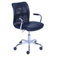 Mainstays Vinyl and Mesh Task Office Chair, with Arms (Black)