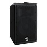 "Yamaha DXR10mkII 10"" Powered Speaker"