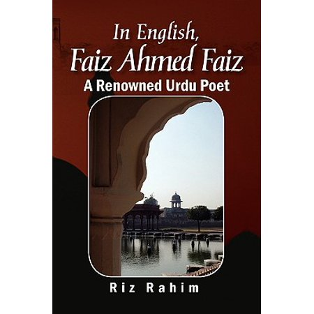 In English, Faiz Ahmed Faiz