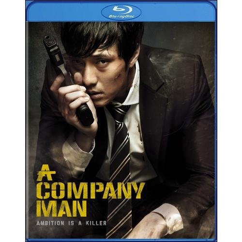 A Company Man (Korean) (Blu-ray) (Widescreen)