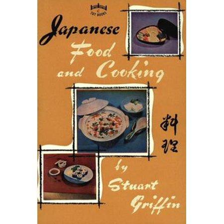 Japanese Food & Cooking - eBook - Halloween Japanese Food