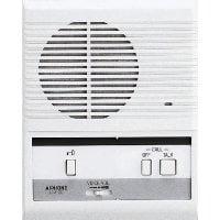 (Aiphone LEM-1DL Single-Door Access Sentry System Master Intercom)