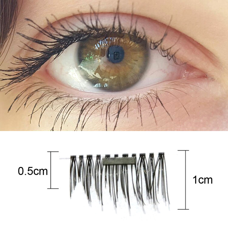 3D Magnetic False Eyelashes by Dazone, 0.2mm Ultra-thin Reusable Glue-free Fake Eyelashes(1 Pair 4 Pieces)