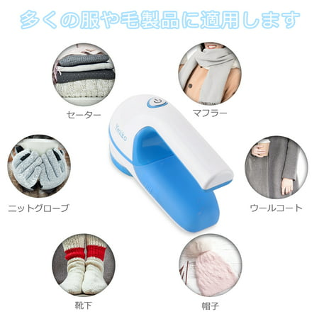 Ejoyous Electric Lint Remover Portable Fabric Shaver