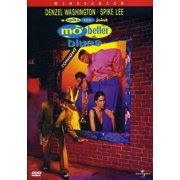 Mo' Better Blues by UNIVERSAL HOME ENTERTAINMENT