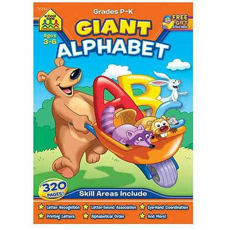 Giant Alphabet