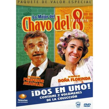 El Chavo Del 8 Presenta: Lo Mejor De Dona Florinda / Profesor Jirafales (Spanish) ()
