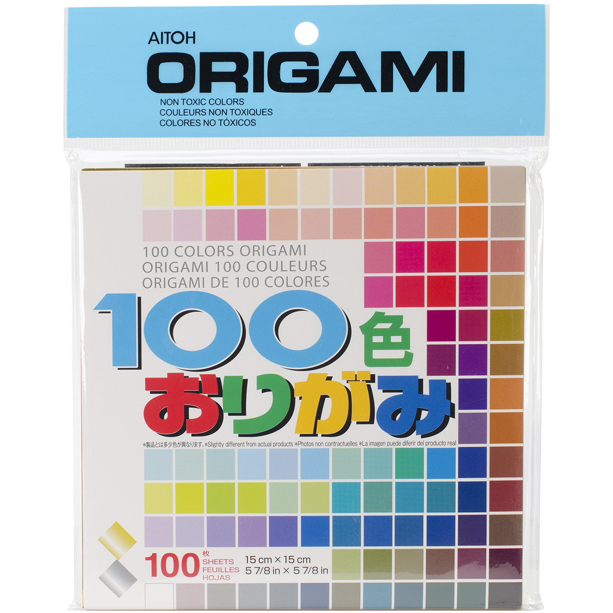 Aitoh Origami Paper, 5.875 by 5.875-Inch, 100 Colors, 100-Pack Multi-Colored