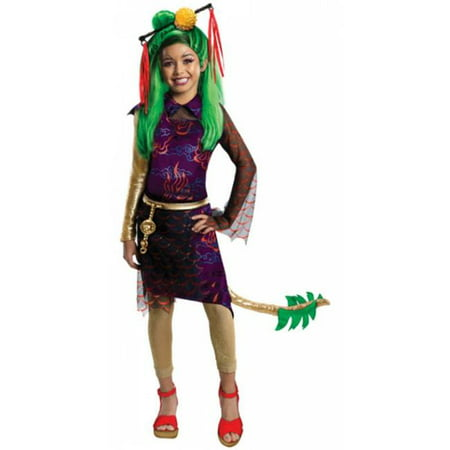 Costumes for all Occasions RU886701MD Mh Jinafire Child Md
