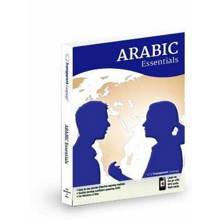 Essentials Arabic Language Learning Program Software And Mp3 Audio Win   Mac