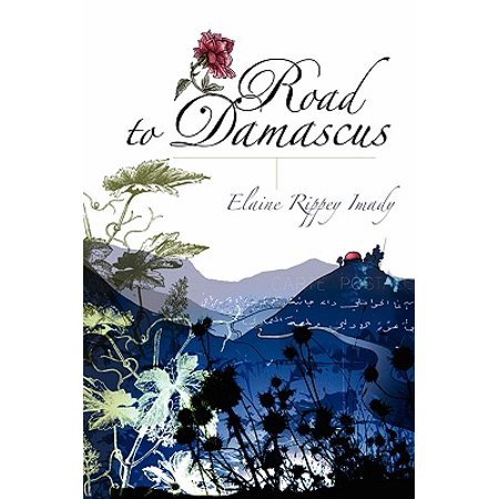 Road to Damascus (Saul On The Road To Damascus For Kids)