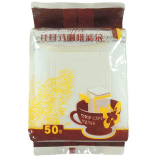 50-Pack Hanging Ear Drip Coffee Pour Over Filter Bag Filters Dripper Disposable