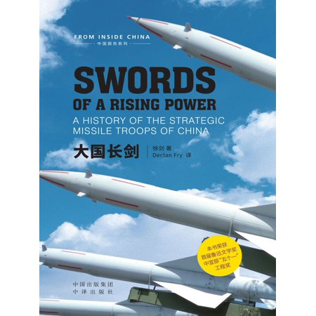 Swords of a Rising Power:a History of the Strategic Missile Troops of China - eBook