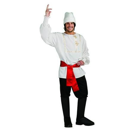 White Russian Siberia Man White & Black Costume Adult - Traditional Russian Costume