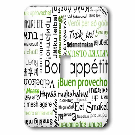 3drose green bon appetit kitchen typography text art for Green in different languages