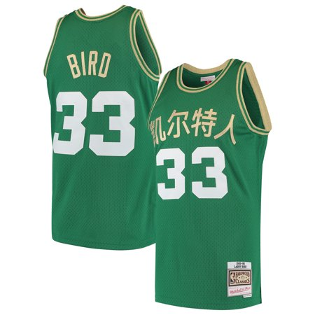 the latest 82051 d3f73 Larry Bird Boston Celtics Mitchell & Ness 2019 Chinese New Year Swingman  Throwback Jersey - Green