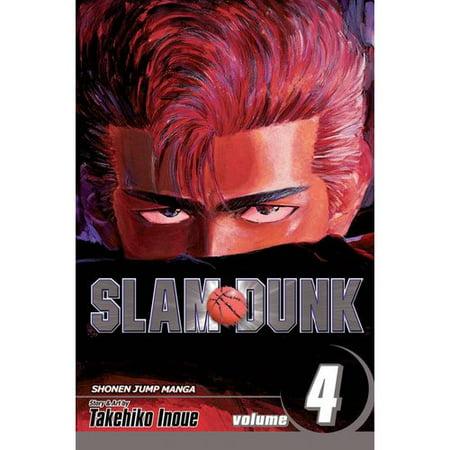 Slam Dunk 4: Enter the Hero