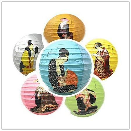 THY COLLECTIBLES 6 Pcs Oriental Chinese Japanese Festival Party Celebration Home Decor Lantern Geisha Design 6 Various Colors 16