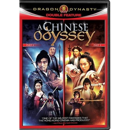 CHINESE ODYSSEY 1 & 2 (DVD/2DISCS) - Chinese Khmer Movie