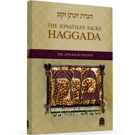 The Jonathan Sacks Haggada : The Applbaum Edition