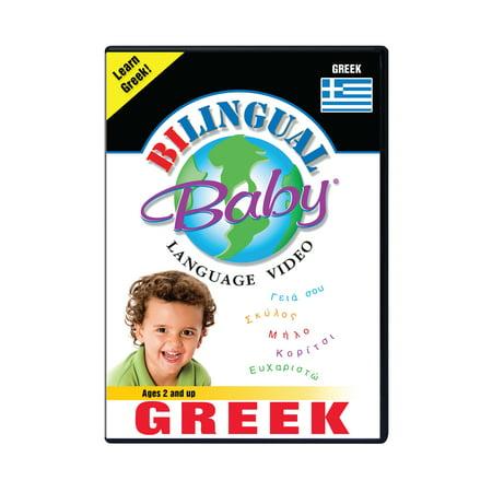 Bilingual Baby¨ Learn Greek DVD