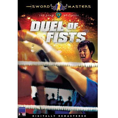 Sword Masters: Duel Of Fists (Widescreen)