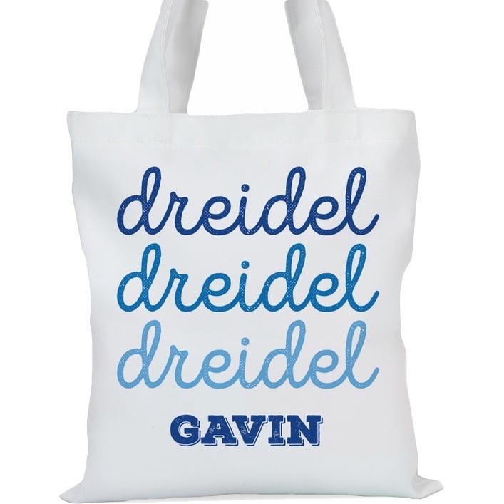 "Dreidle Dreidle Dreidle Personalized Tote Bag, Small: 11"" x 11.75"" or Large: 14.5"" x 16"""