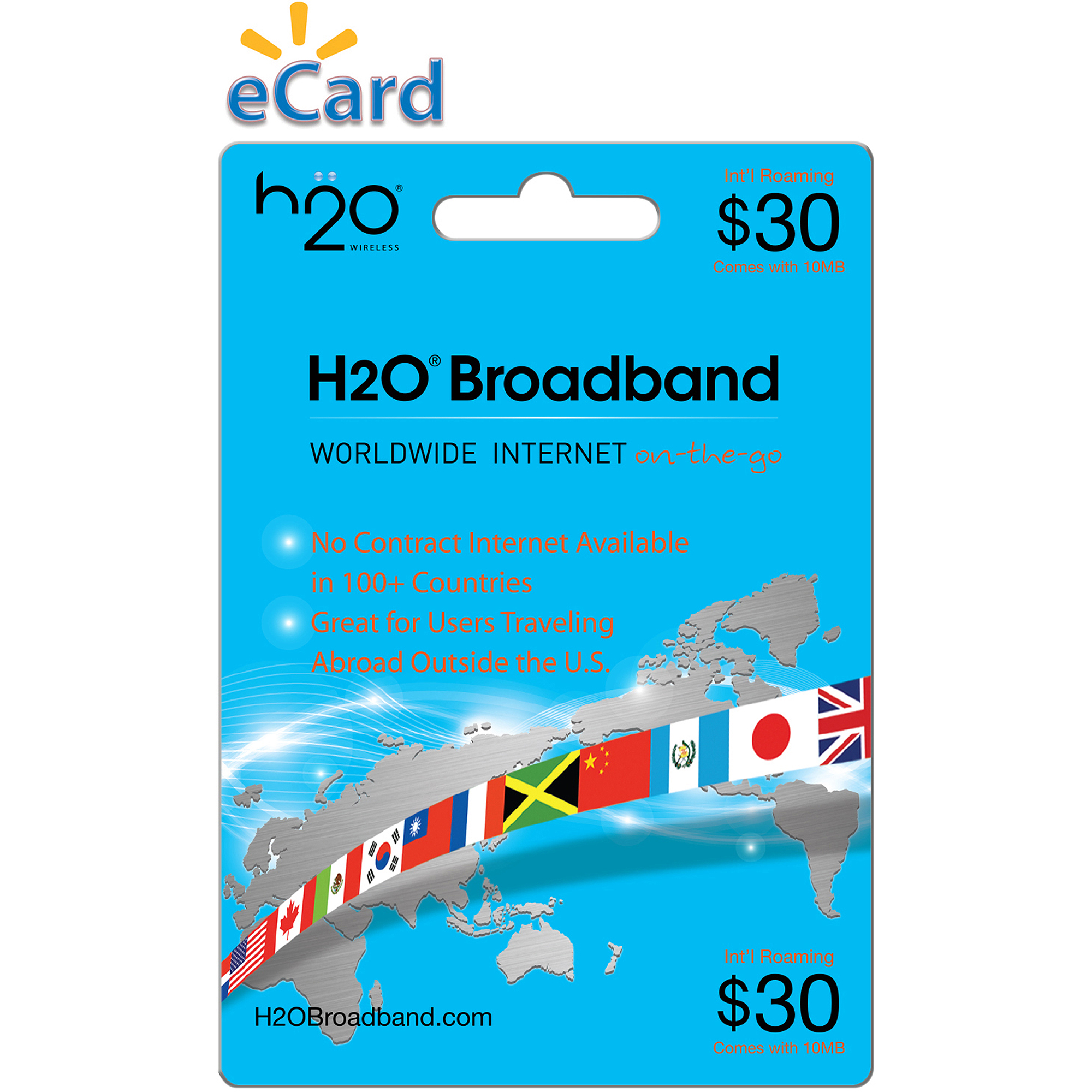 H20 Wireless Broadband $30 (Email Delivery)