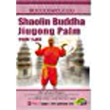 Palm 500 Series - Shaolin Health-preserving Qigong Series -Shaolin Buddha Jiugong Palm
