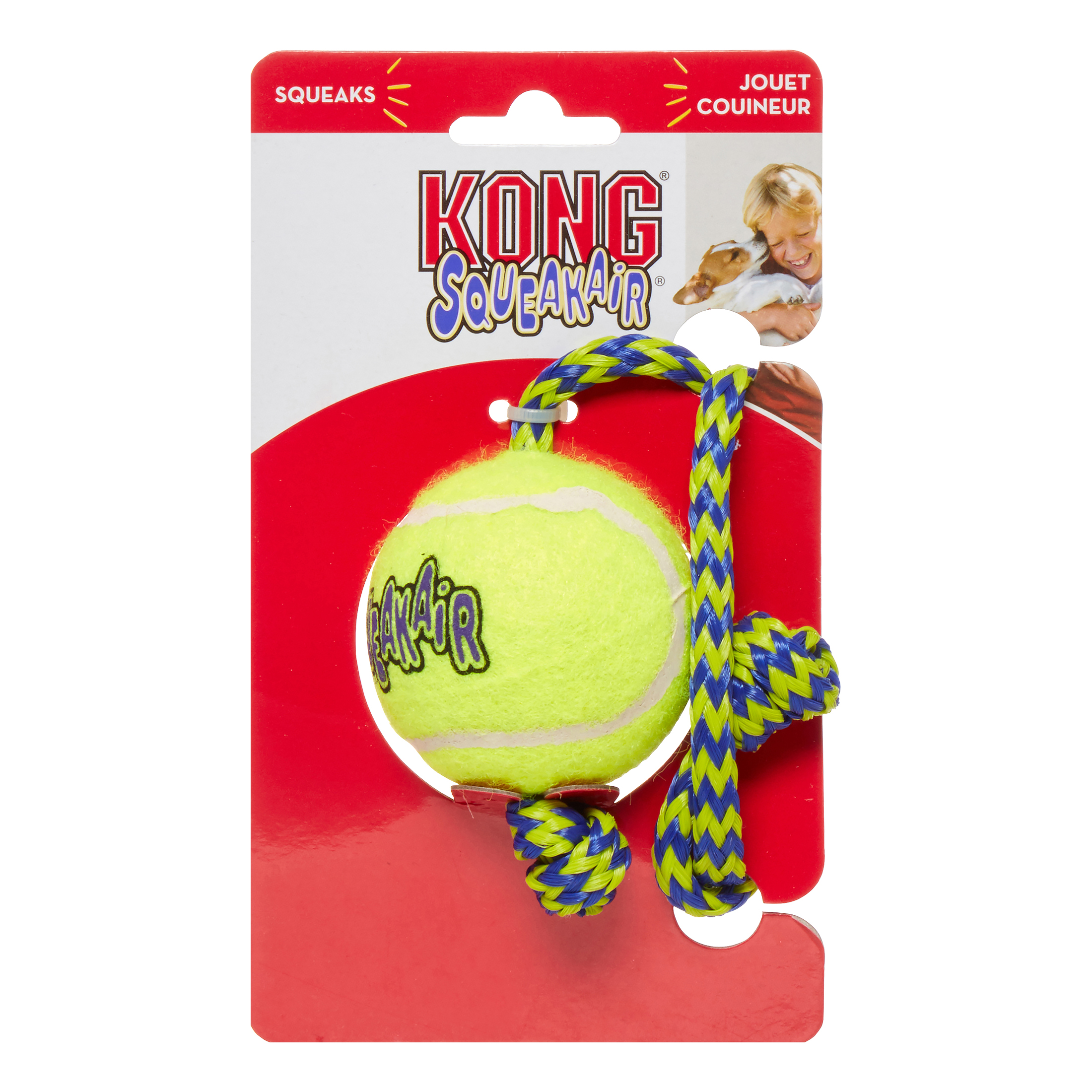 KONG SqueakAir Dog Toy, Medium