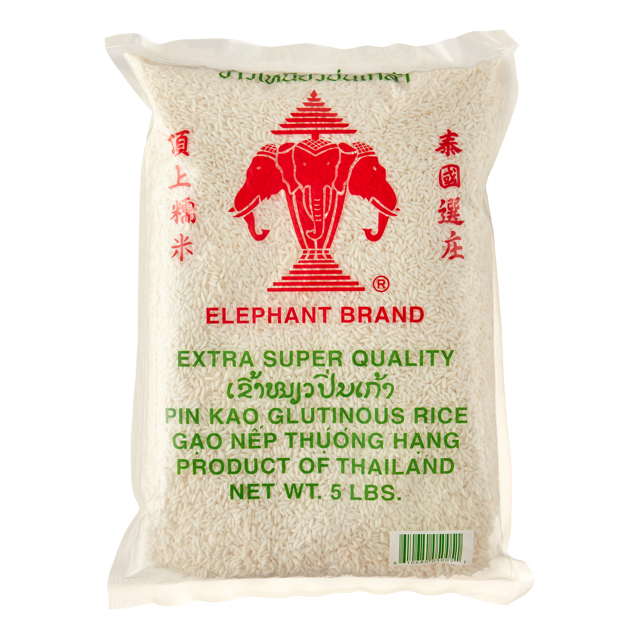 Elephant Brand, Thai sweet rice, 5 Pound - Walmart.com