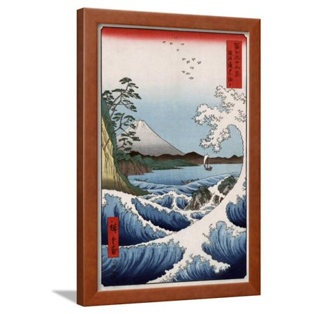 Japanese Framed Art (Sea at Satta in Suruga Province, Japanese Wood-Cut Print Framed Print Wall Art By Lantern Press )