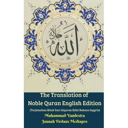 The Translation of Noble Quran English Edition (Terjemahan Kitab Suci Alquran Edisi Bahasa (Kitab Tauhid Syaikh Muhammad Bin Abdul Wahab)