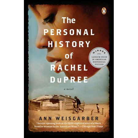 The Personal History of Rachel DuPree : A Novel (Marcus Dupree The Best That Never Was)
