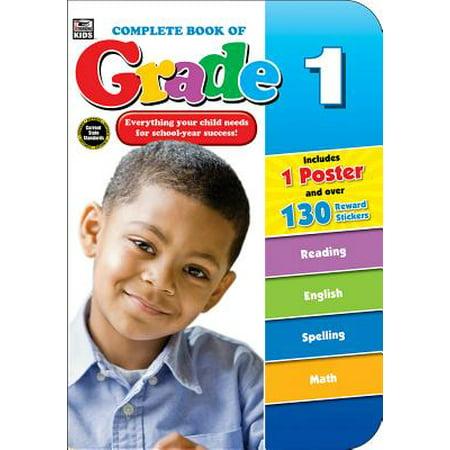 Complete Book of Grade 1 ()