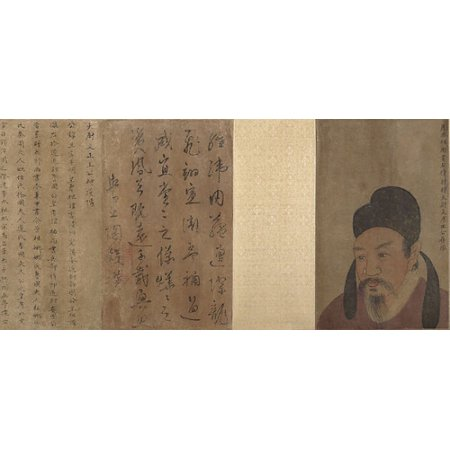 Three Bust Portraits of Tang and Song Officials Poster Print by Unidentified Artist (18 x 24)