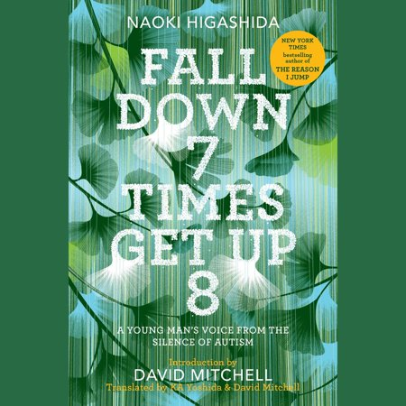 Fall Down 7 Times Get Up 8 - Audiobook