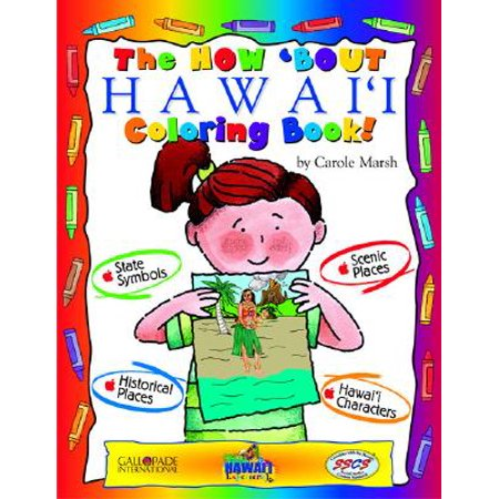 How Bout Hawaii Color Bk